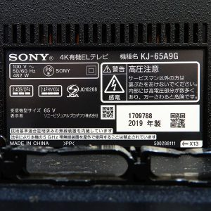 SONY BRAVIA 65インチ 4K有機ELテレビ KJ-65A9G